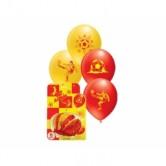 Sarı Kırmızı Taraftar 12 inç Baskılı Balon